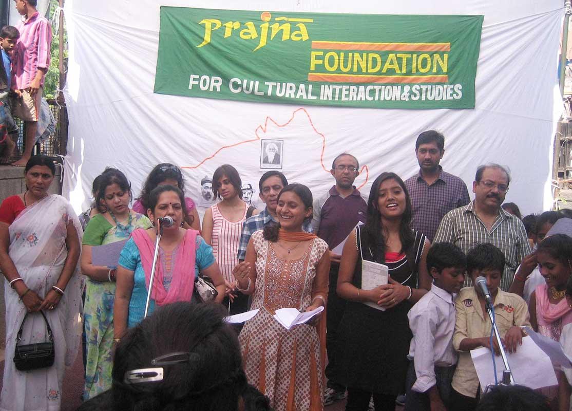 Gandhi Jayanti Celebration 2012