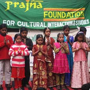 Republic Day celebration 26th Jan, 2011