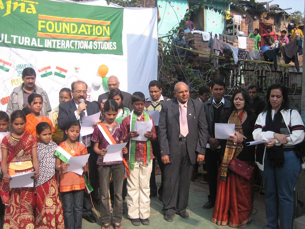Republic Day Celebration- Prajna Foudation