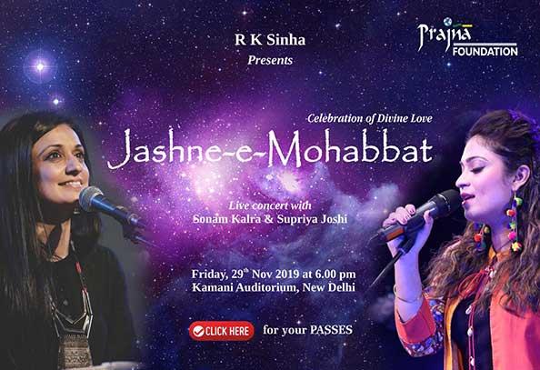 poster_jashn-e-mohabbat
